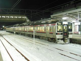 DSCN9874
