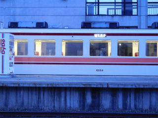 DSCN0255