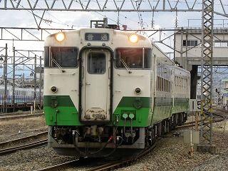DSCN2639