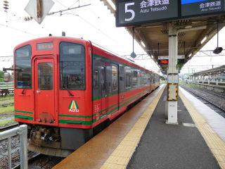 DSCN3864