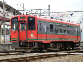 DSCN6253