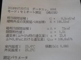 DSCN8146