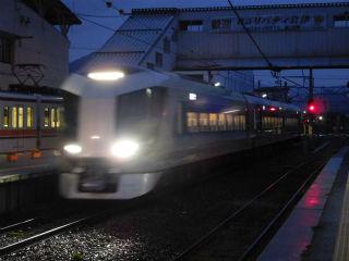 DSCN4651