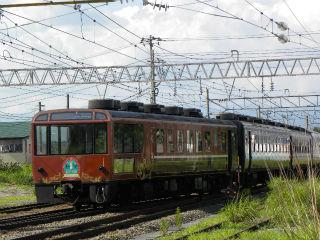 DSCN9746