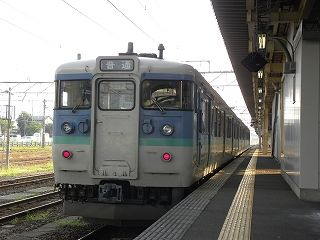 DSCN6928