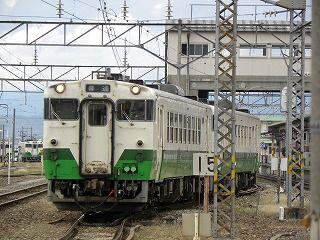 DSCN2638