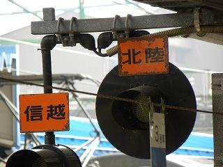 DSCN6720
