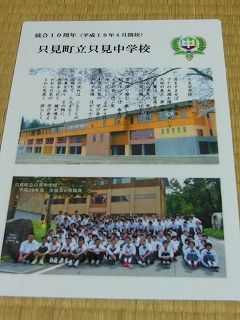 DSCN8611