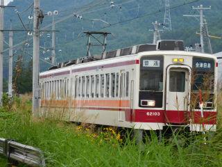 DSCN3699