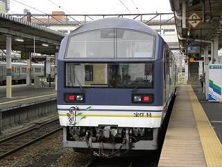 DSCN5681