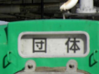 DSCN9906