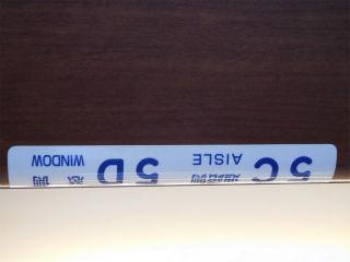 DSCN0300