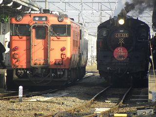 DSCN5268