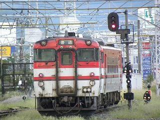 DSCN2281
