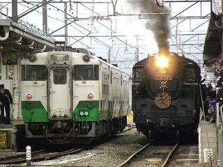 DSCN8084