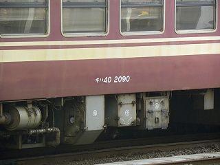 DSCN6862