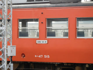 DSCN0174