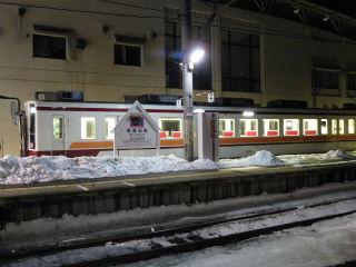 DSCN9103