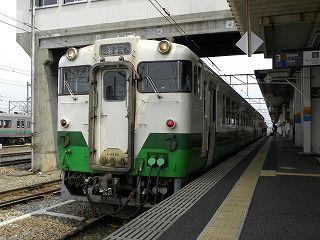 DSCN0962