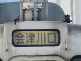 DSCN9968