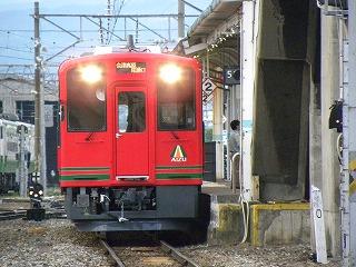 DSCN5070
