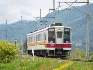 DSCN0884