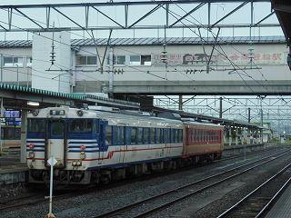 DSCN1696