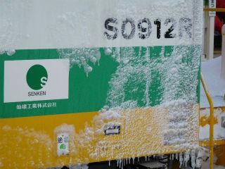 DSCN8811