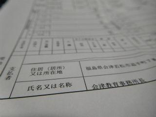 DSCN7295