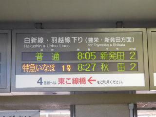 DSCN2732