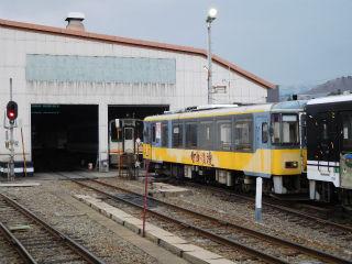 DSCN9740