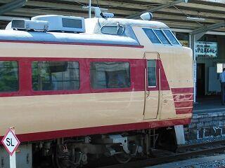 DSCN7093
