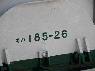 DSCN4258