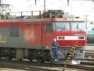 DSCN0476