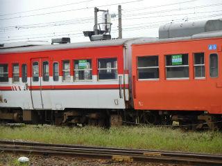 DSCN9376