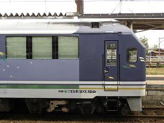 DSCN5666