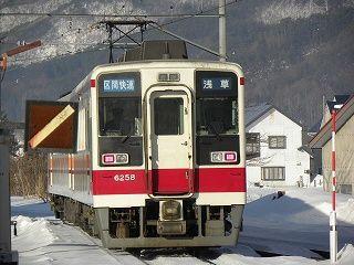DSCN9169
