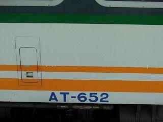 DSCN8340