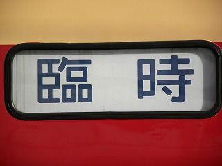 DSCN3472