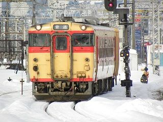 DSCN0396