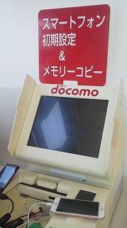 DCIM1890