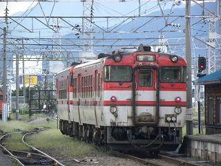 DSCN2280