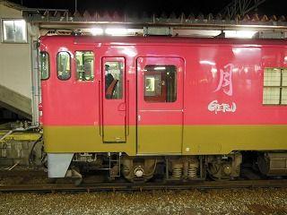 DSCN2450