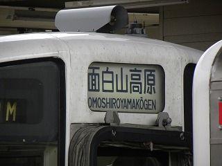 DSCN0951