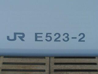 DSCN7117