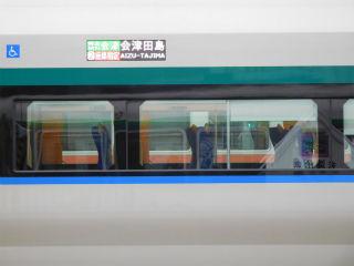 DSCN1001