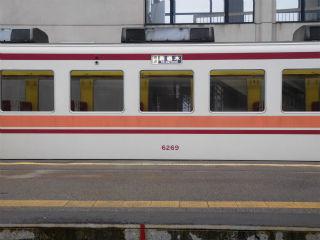 DSCN0092