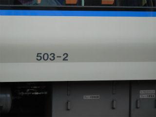DSCN1950