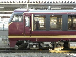 DSCN6662