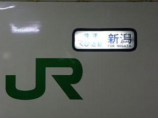 DSCN6948